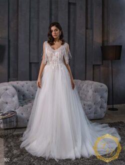 Свадебное платье Lady Di 302