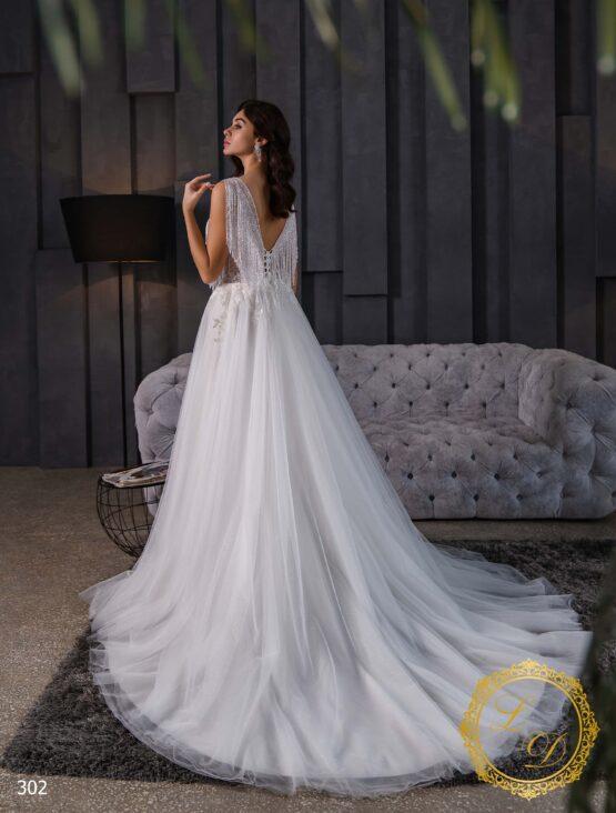 Свадебное платье Lady Di 302-1