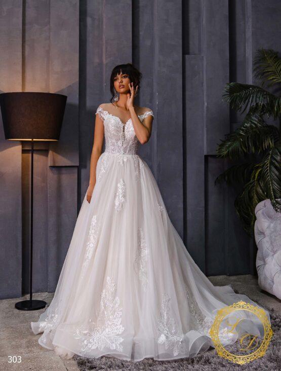 Свадебное платье Lady Di 303-1