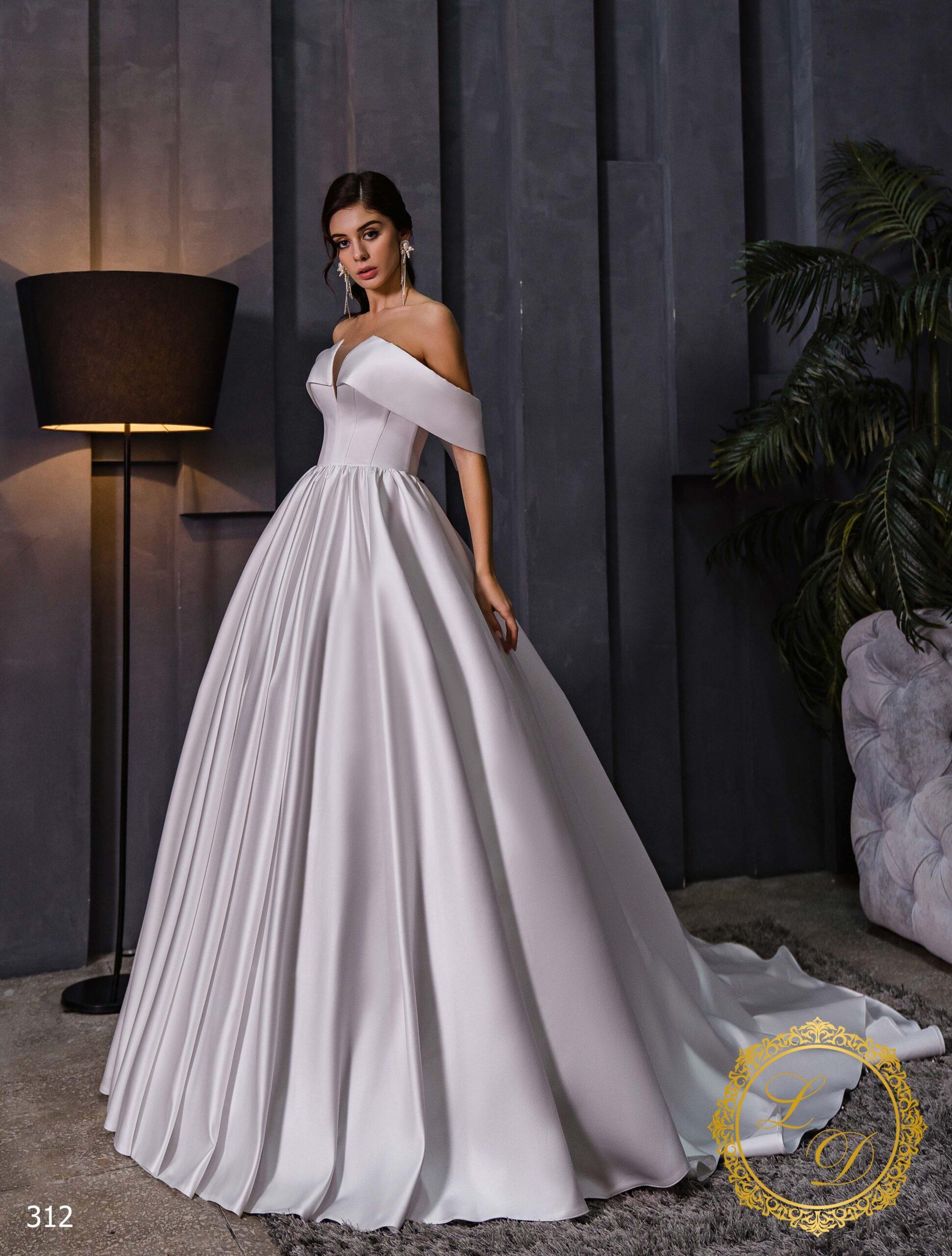 Свадебное платье Lady Di 312