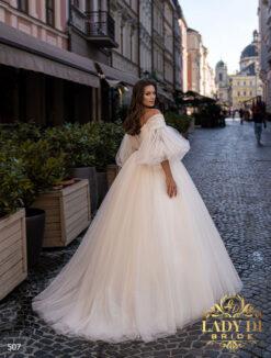 svadebnoe-plate-507-3